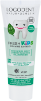 Logona Kids Spearmint Dental Gel